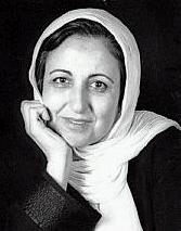Chirine Ebadi